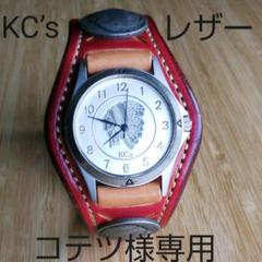 "Thumbnail of ""KC's レザー時計 メンズ"""