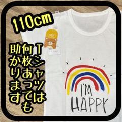 """Thumbnail of """"ベビーキッズ 春夏 Tシャツ 男女兼用 白 かわいい 韓国服 110cm"""""""