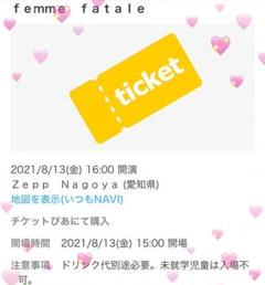 """Thumbnail of """"femme fatale ライブ"""""""