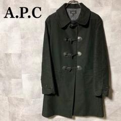 """Thumbnail of """"A.P.C アーペーセー ダッフルコート M相当 厚手 ブラック レディース"""""""