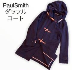"""Thumbnail of """"ポールスミス ダッフルコート カシミヤ混 ネイビー系 M Paul Smith"""""""