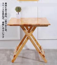 """Thumbnail of """"スギの折り畳みテーブル、長いテーブルの折り畳みテーブル"""""""