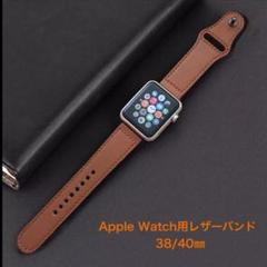 "Thumbnail of ""Apple Watch レザーバンド 38/40㎜ ブラウン"""