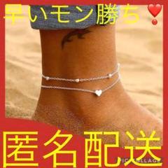 """Thumbnail of """"アンクレット 韓国 レディース 量産型 ゴールド  二蓮 おるちゃん 地雷系"""""""