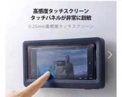 "Thumbnail of ""タッチパネル  ジム 料理 風呂 防水 音楽 動画鑑賞 壁掛け スマホスタンド"""