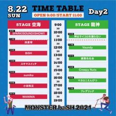 "Thumbnail of ""【2枚です】MONSTER baSH 2021 DAY2 8月22日(日) 2枚"""