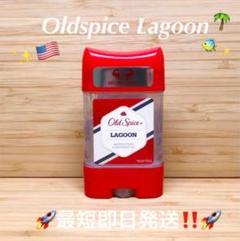 "Thumbnail of ""P&G Oldspice Lagoon オールドスパイス ラグーン"""