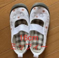 "Thumbnail of ""上履き 上靴"""