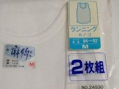 """Thumbnail of """"麻、綿 ランニングシャツ Mサイズまとめて2枚 新品、未使用 ★う6734"""""""