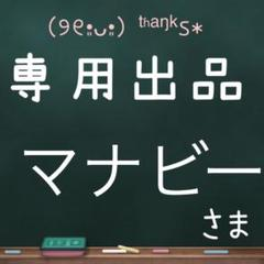 "Thumbnail of ""Ac4"""