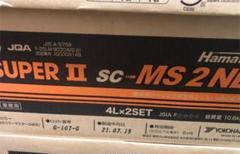 """Thumbnail of """"ハマタイト super II ベース2缶"""""""