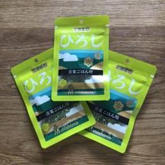 食品 ひろし 三島