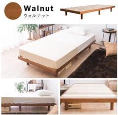 """Thumbnail of """"ベッド セミダブル すのこベッド 高さ2段階 天然木  天然木パイン材"""""""