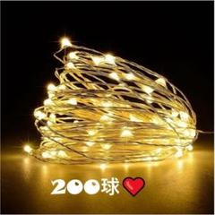"Thumbnail of ""イルミネーション☆ライト 電池式 リモコン付 防水 200球 20m 暖色"""