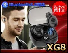 """Thumbnail of """"XG8 イヤホン ブラック Bluetoothイヤホン"""""""