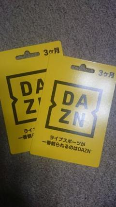 "Thumbnail of ""DAZN ダゾーン 3ヶ月分 視聴券 無料視聴カード  2枚です."""