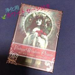 "Thumbnail of ""Vintage Wisdom Oracle /ヴィンテージ ウィズダム オラクル"""