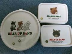 "Thumbnail of ""Bear Up Band 容器3点"""