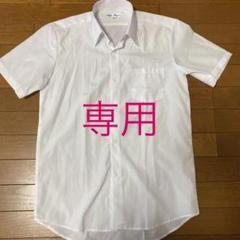 "Thumbnail of ""半袖スクールシャツ 160 男子"""