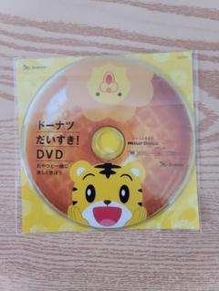 """Thumbnail of """"しまじろう DVD ミスタードーナツ  つよいこグラス"""""""