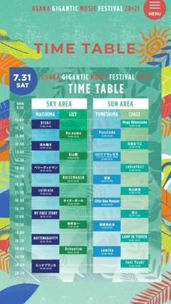 """Thumbnail of """"ジャイガOSAKA GIGANTIC MUSIC FESTIVAL20>21"""""""