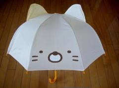 """Thumbnail of """"●子供用耳付き傘・すみっコぐらし ねこ・雨の日が楽しくなりそう・新品"""""""