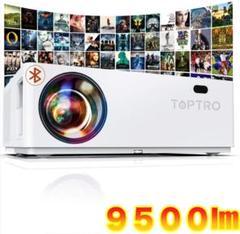 "Thumbnail of ""プロジェクター 9500lm 4K対応 207万画素投写 ホームシアター"""