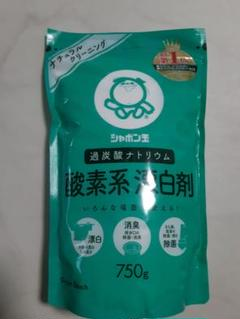 "Thumbnail of ""シャボン玉 酸素系漂白剤 750g"""