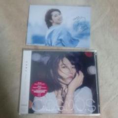 """Thumbnail of """"内田真礼/c.o.s.m.o.s  DVD付初回限定盤 生写真付"""""""