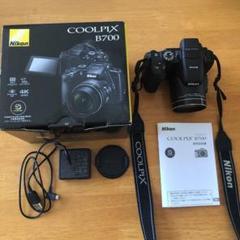 """Thumbnail of """"Nikon COOLPIX Bridge COOLPIX B700 BLACK"""""""