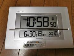 "Thumbnail of ""CASIO 電波時計"""