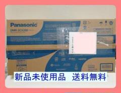 """Thumbnail of """"保証書付 ブルーレイレコーダー DIGA ディーガ DMR-2CX200 2TB"""""""