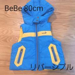 "Thumbnail of ""BeBe 80cm ベスト"""