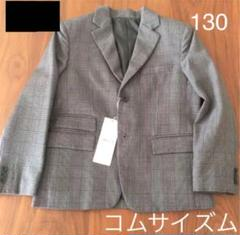 "Thumbnail of ""テーラードジャケット スーツ 130"""