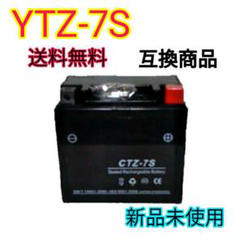 """Thumbnail of """"バイクバッテリーCTZ-7S"""""""
