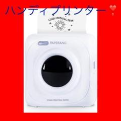 "Thumbnail of ""【ミニサイズで持ち運び便利❣️ハンディプリンター】Bluetooth接続⭐️"""