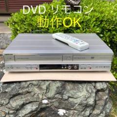 "Thumbnail of ""三菱 DVR-S300 VHS一体型DVDレコーダー ビデオデッキリモコン"""