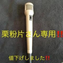 "Thumbnail of ""SONY ECM-220  コンデンサーマイク"""