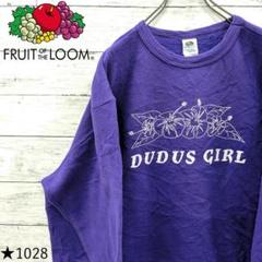 """Thumbnail of """"【90s】FRUIT OF THE LOOM スウェット ビッグプリント"""""""