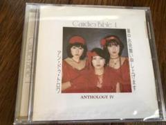"Thumbnail of ""キャンディーズ CD"""