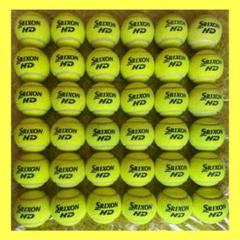 """Thumbnail of """"テニスボール 練習用 80個 SRIXON HD"""""""