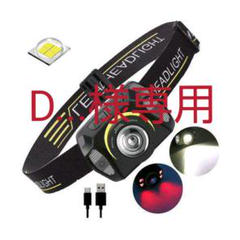 "Thumbnail of ""ヘッドライト LED ヘッドランプ 超高輝度 防災 登山 夜釣り 夜間 散歩"""