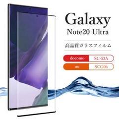 "Thumbnail of ""Galaxy Note20 Ultra 5G ガラスフィルム 保護フィルム"""