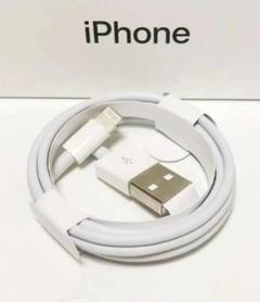 "Thumbnail of ""iPhone 充電器 ライトニングケーブル 1m 2m 送料無料"""
