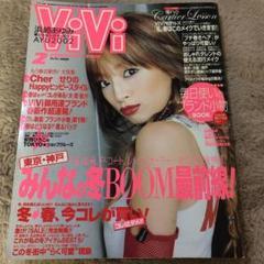 "Thumbnail of ""vivi 2002年2月号 浜崎あゆみ 安西ひろこ 激レア 見どころ満載!"""