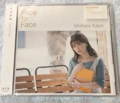 "Thumbnail of ""石原夏織 4thシングル Face to Face通常盤"""