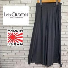 """Thumbnail of """"★Lois CRAYON ロイスクレヨン ガウチョパンツ ワイドパンツ グレー系"""""""