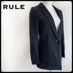 "Thumbnail of ""RULE スーツ ジャケット 黒 ブラックフォーマル 冠婚葬祭に スーツ"""