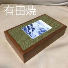"""Thumbnail of """"有田焼 西陣織 木箱"""""""