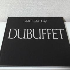 """Thumbnail of """"DUBUFFET 画集"""""""